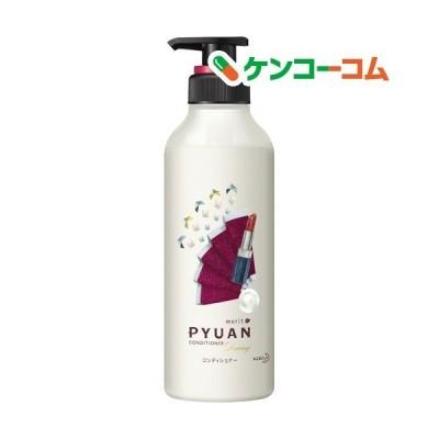 メリット ピュアン デアリン ローズ&ガーネットの香り コンディショナー ポンプ ( 425ml )/ メリット