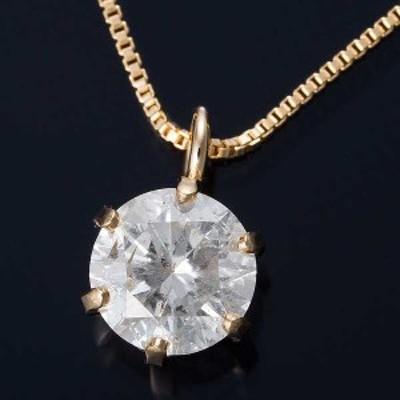 K18 0.3ct ダイヤモンド ペンダント ネックレス ベネチアンチェーン(鑑定書付き ) メーカーより直送いたします ※沖縄・離島への配送は
