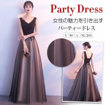 パーティードレス ウェディングドレス お呼ばれ ドレス ロングドレス 発表会 結婚式 ピアノ ドレス 演奏会 パーティドレス フォーマル
