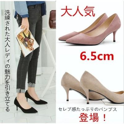 走れるパンプス ヒール 痛くない サンダル 美脚 婦人靴 痛くない 歩きやすい 大きいサイズ 小さいサイズ 通勤 フォーマル