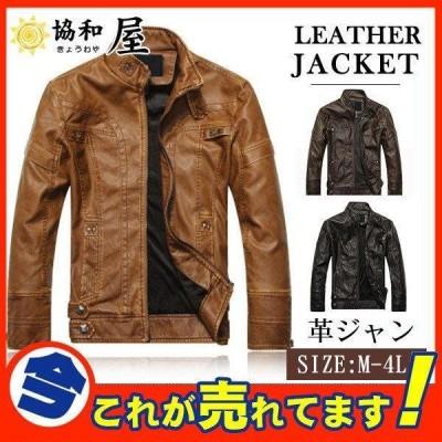 ライダースジャケット メンズ 革ジャン 革ジャケット レザージャケット バイクジャケット フェイクレザー バイク PU B系 アウター バイカー
