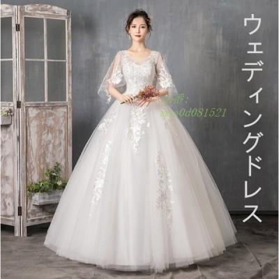 ウェディングドレス 撮影 ホワイト 超豪華 ワンピース 披露宴 ロングドレス 花嫁 やせが目立つ Aライン 快適ファブリック