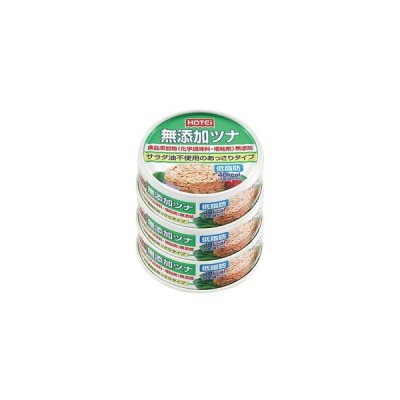 ホテイフーズコーポレーション ホテイ無添加ツナ (70g×3缶)×24個 【送料無料】