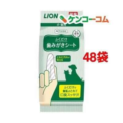 ペットキッス 歯みがきシート ( 30枚入*48袋セット )/ ペットキッス