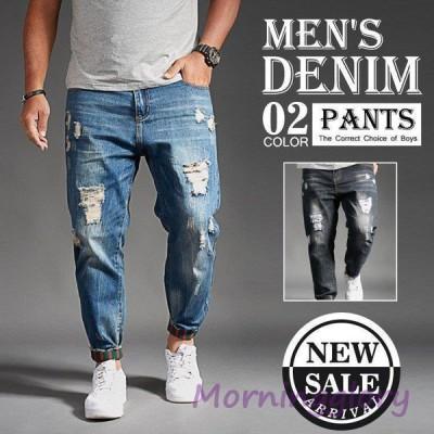 デニム メンズ ボトムス 春夏 ダメージ ジーンズ 大きいサイズ ジーパン デニムパンツ おしゃれ  ファッション スキニー デニムパンツ 個性的 新作