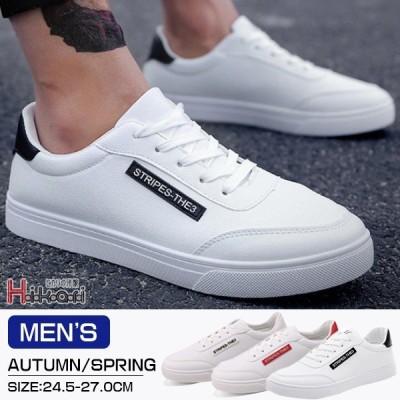 スニーカー メンズ おしゃれ スポーツ ランニング メンズファッション 運動靴 疲れにくい カジュアル 黒 白