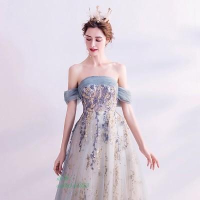 ロングドレス 結婚式 パーティードレス ウエディングドレス ファッション Aライン ステージ 華やか高級 演奏会 同窓会 ドレス 発表会 コント