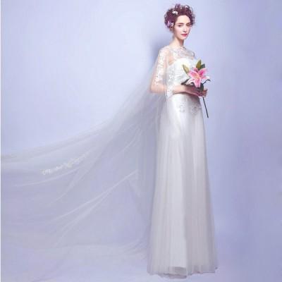 ウエディングドレス 結婚式 Aラインドレス ロングドレス 花嫁 二次会 パーティードレス 長袖 お呼ばれ服 ウェディングドレス エンパイア 安い 大きいサイズ