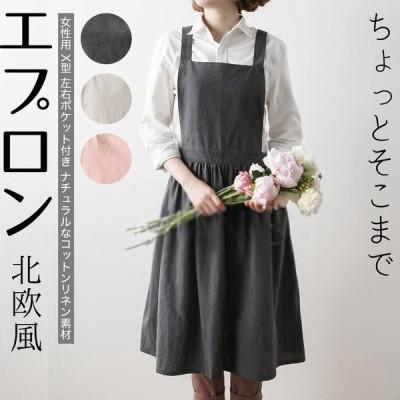 縫いつけ プレゼント デザインが可愛い ウエスト周りギャザーたっぷり ゆるっと着用 前で結ぶタイプ ふんわりスカートみたい ナチュラル素材 シンプルな形 背中