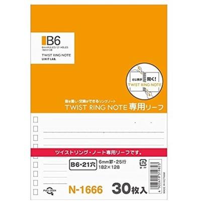 ツイストノート用 ルーズリーフ N1666 B6 B罫 25組入 N1666 25組(B6)