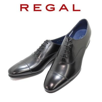 REGAL(リーガル)ビジネスシューズ 21VR BC黒 ストレートチップ(ブラック)革靴 メンズシューズ (男性用) 本革 日本製
