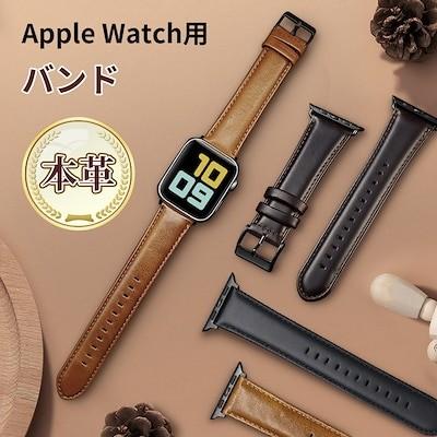 アップルウォッチ バンド 本革 38/40/42/44/45 apple watch 7 SE 6