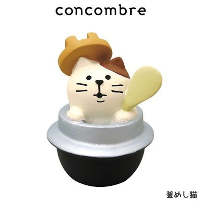 concombre コンコンブル お月見 釜めし猫