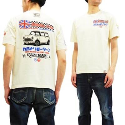 カミナリ Tシャツ KMT-186 クラシックミニ Classic3298 旧車柄 エフ商会 雷 メンズ 半袖tee オフ白 新品