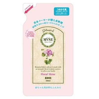 ミューネ 柔軟剤 ローラルシャインの香り つめかえ用 500ml*配送分類:1