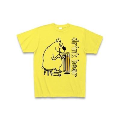酒飲みシロクマ Tシャツ(イエロー)