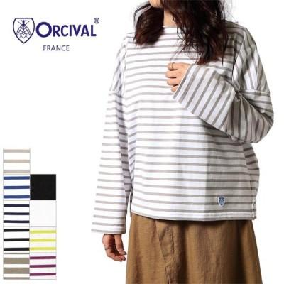 レディース/ORCIVAL/オーシバル/オーチバル/ワイドボートネックTシャツ/RC-9214/2021春夏