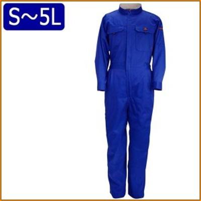 T/C長袖股ハギつなぎ服 ブルー(45) 6609 ▼汚れにくく丈夫な素材を使用したシンプルな長袖つなぎ