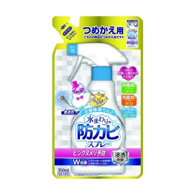 アース らくハピ 水まわりの防カビスプレー ピンクヌメリ予防無香性 つめかえ 654717 期間限定 ポイント10倍
