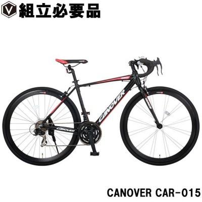 ロードバイク 自転車 ロードレーサー 700C(約27インチ) シマノ21段変速 超軽量 アルミフレーム カノーバー CANOVER CAR-015 UARNOS
