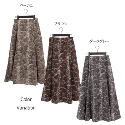 ポプリンパイソン柄マーメイドスカート(ブラウン×M)