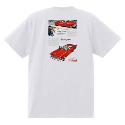 アドバタイジング フォード 887 白 Tシャツ 黒地へ変更可 1955 サンダーバード フェアレーン サンライナー ビクトリア フェアモント