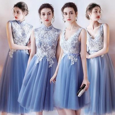 ブライズメイド ドレス ブルー ミモレ丈 ワンピース 結婚式 パーティードレス フォーマルドレス お揃いドレス お呼ばれドレス プリンセスドレス Vネック