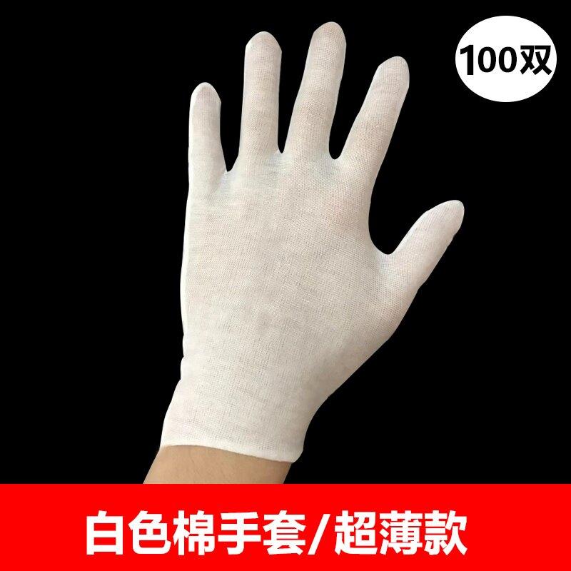 防疫手套 36雙白色手套禮儀純棉薄款文玩工作兒童開車彈力白手套加厚夏季【XXL7292】