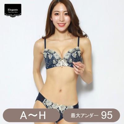 脇高刺繍ブラ&ショーツセット(エレガンテ/Elegante)