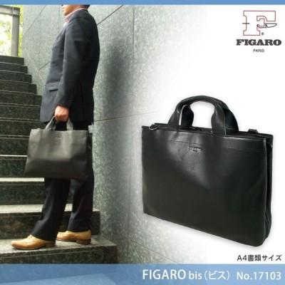 ビジネスバッグ メンズ 革 A4 ブリーフケース ブランド 斜めがけ 2Way FIGARO フィガロ Bis ビス レザー 日本製 送料無料