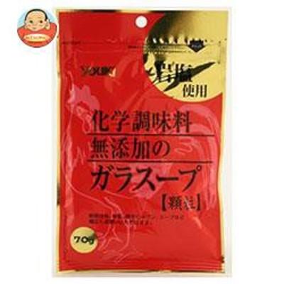 送料無料  ユウキ食品  化学調味料無添加のガラスープ  70g×10袋入