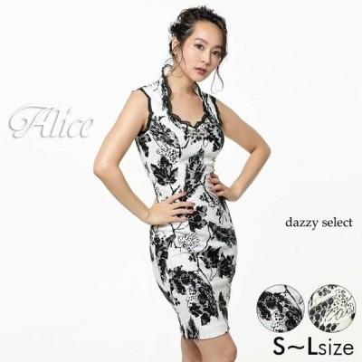 キャバ ドレス キャバドレス ワンピース ナイトドレス 大きいサイズ Alice 52839 モダン 花柄 レース モノトーン タイト ミニドレス