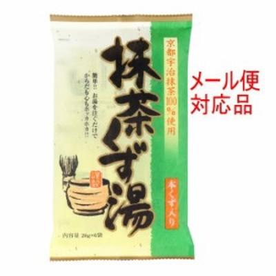 【ネコポス便対応品】抹茶くず湯 20g×6袋入