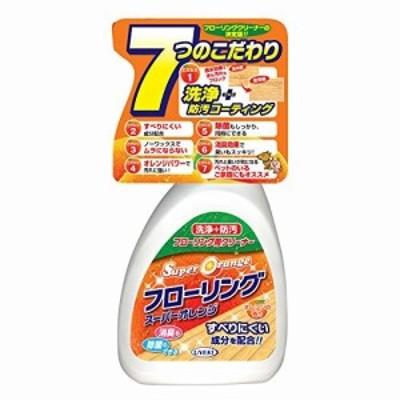 スーパーオレンジ フローリング 洗浄+防汚 本体 400mL
