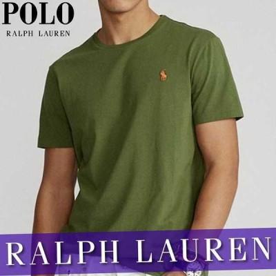 ポロ ラルフローレン 無地Tシャツ 半袖 メンズ クラシック ジャージー 刺繍ロゴ ワンポイント 丸首 XS〜XXL 新作 RL