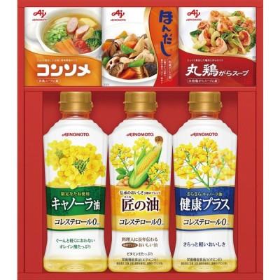 ☆(送料無料)味の素 和洋中バラエティ調味料ギフトA-20N 6セット!のし無し【直送品】☆