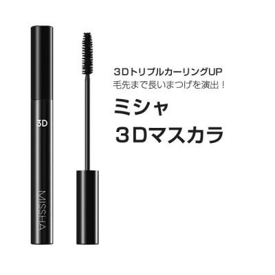 MISSHA ミシャ 3Dマスカラ (マスカラ,7g) 韓国コスメ 韓国化粧品