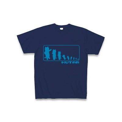KUTAR Tシャツ Pure Color Print (ジャパンブルー)