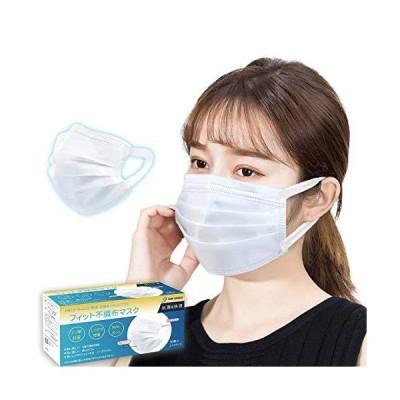 使い捨てマスク 白い マスク 防塵不織布 ホワイト ユニセックスマスク 50枚入 広耳