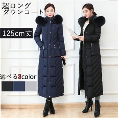 ダウンコート 超超超ロングダウンコート ロングダウンコート 黒 グレー ネイビー 大きいサイズ4XL 防寒用 アウターおしゃれなしっかりダ