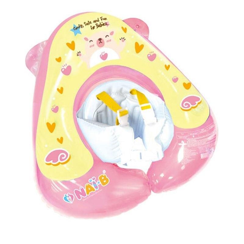 NAIB 奈比 嬰兒趴式泳圈-粉色★愛兒麗婦幼用品★