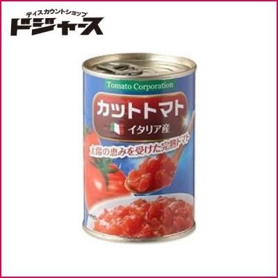トマトコーポレーション  ホールトマト(イタリア産)400g