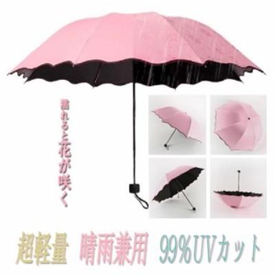 折りたたみ傘 晴雨兼用 軽量 雨傘/日傘兼用 UVカット99% 100%完全遮光 超軽量 女子力アップ 最強UVカット 遮光性能抜群 遮熱性能抜