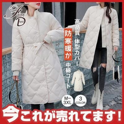 ダウンジャケット ロングコート キルティング ボタン ノーカラーコート レディース アウター 長袖 ベルト 暖か ゆったり 体型カパー 秋冬服 おしゃれ