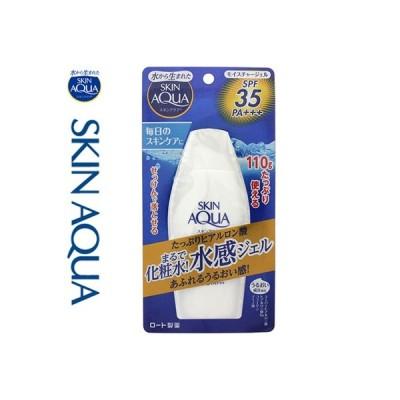 スキンアクア モイスチャージェル SPF35/PA+++ 110g / ロート製薬 スキンアクア