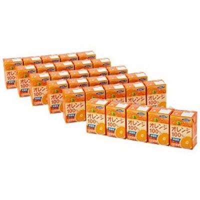 エルビー オレンジ100% 125ml×30本