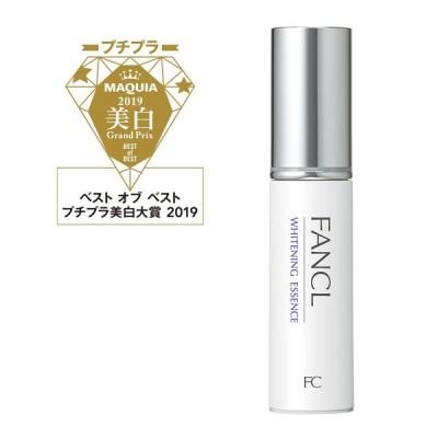 ファンケル ホワイトニングエッセンス 美容液「シミの根本にアプローチし、透明肌へ」