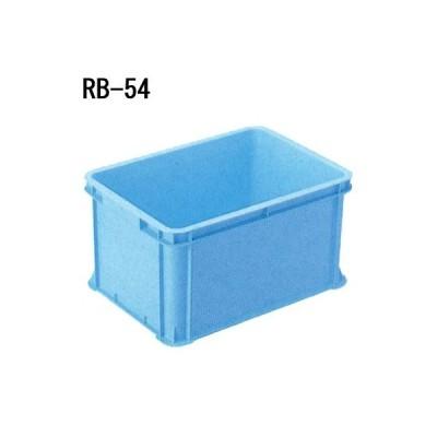 岐阜プラ RBコンテナー RB-54 外寸566×399×306 有効内寸499×347×286