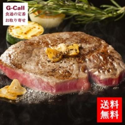 送料無料 A-4等級以上 松阪牛フィレステーキ4枚(計480g)