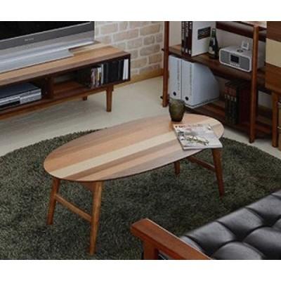 オーバルテーブル 折りたたみ テーブル ウォールナット センターテーブル ローテーブル リビングテーブル(代引不可)【送料無料】